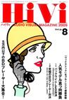 hivi0908