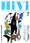 hivi1007