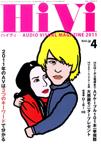 hivi1104