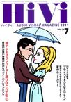 hivi1107