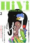 hivi1202