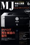 mj1060