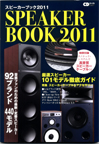 speakerbook2011
