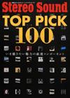 ss_toppick100