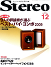 stereo0912