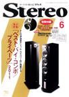 stereo1106