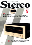 stereo1109