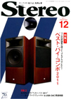 stereo1112