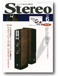 stereo1206