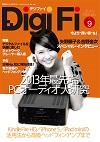 DigiFi No.9