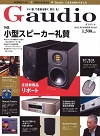 Gaudio03