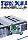 下_SS表紙(背18mm) .indd