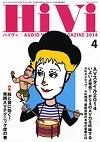 hivi1404