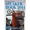 SPEAKER BOOK2014