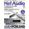 NetAudioVol15