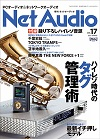 netaudio_vol17