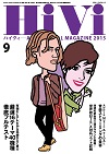 hivi1509