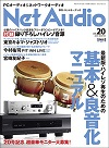 netaudio_vol20