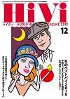 hivi1512
