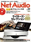 netaudio_vol29