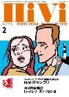 hivi1802