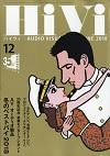 hivi1812