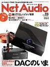 netaudio_vol33