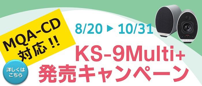 KS-7HQM