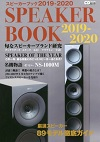 speakerbook2019